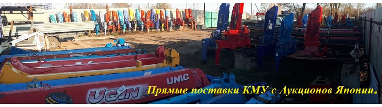 kmu-saratov